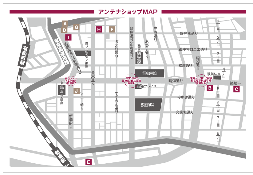 ginza_map
