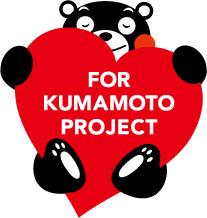 for_kumamoto_logo_03