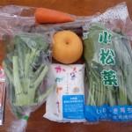 埼玉県の農産物